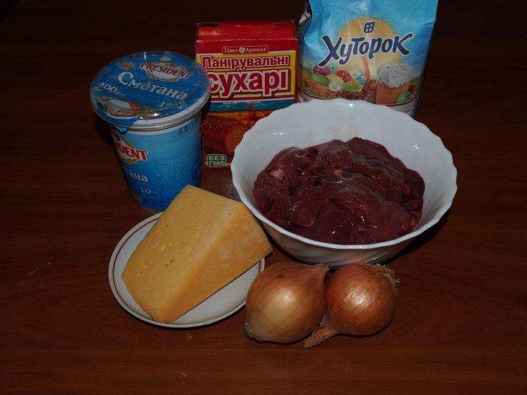 Ингредиенты для приготовления сусамыра, куриной печени в сметане