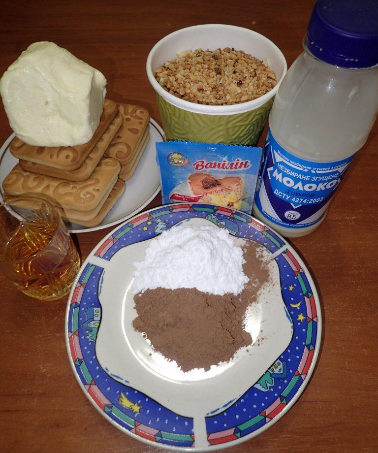 Ингредиенты для приготовления пирожного Картошка по ГОСТу